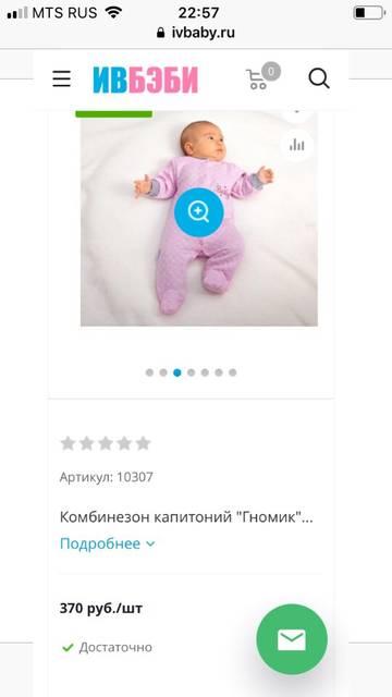 http://s8.uploads.ru/t/fVHie.jpg