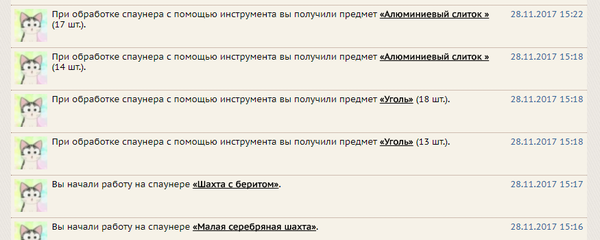 http://s8.uploads.ru/t/fVwZD.png