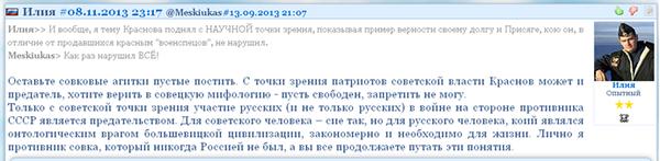 http://s8.uploads.ru/t/faCtU.png