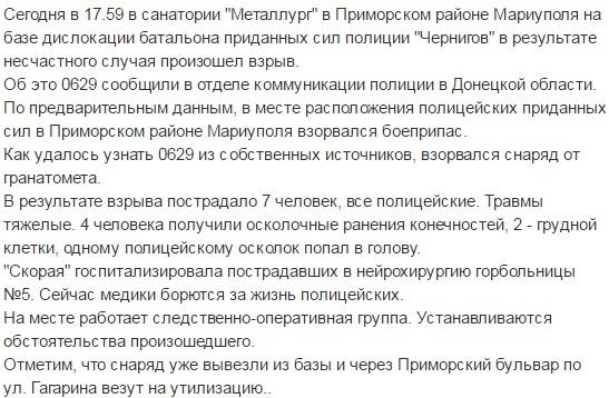 http://s8.uploads.ru/t/fbc2O.jpg