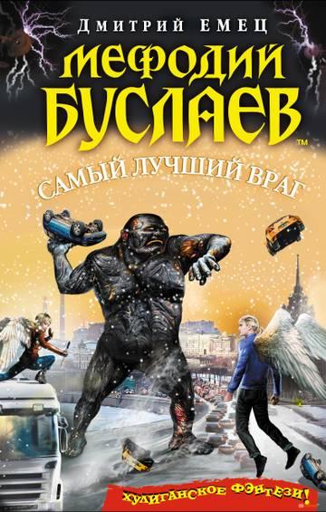 http://s8.uploads.ru/t/fbuWm.jpg