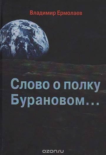 http://s8.uploads.ru/t/fc5Py.jpg