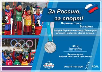 http://s8.uploads.ru/t/fcY0W.jpg