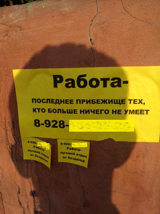 http://s8.uploads.ru/t/fcqKh.jpg