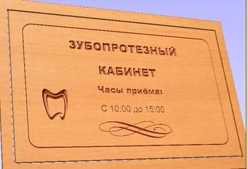 http://s8.uploads.ru/t/fgAdR.jpg
