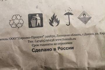 http://s8.uploads.ru/t/fgGWE.jpg