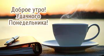 http://s8.uploads.ru/t/fgKjt.jpg