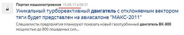 http://s8.uploads.ru/t/flJUn.jpg