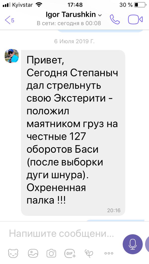 http://s8.uploads.ru/t/flYHL.png