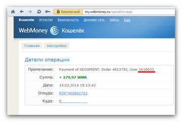 http://s8.uploads.ru/t/fmU13.png