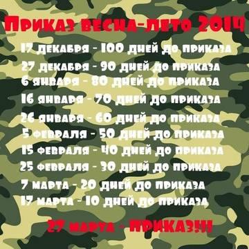 http://s8.uploads.ru/t/fmogV.jpg