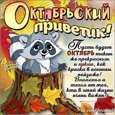 http://s8.uploads.ru/t/fnFiq.jpg
