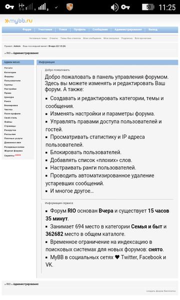 http://s8.uploads.ru/t/fpkAc.png