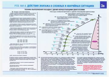 http://s8.uploads.ru/t/fq1KT.jpg