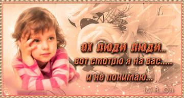 http://s8.uploads.ru/t/fqtzk.jpg
