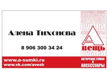 http://s8.uploads.ru/t/fwqHe.jpg