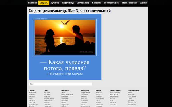 http://s8.uploads.ru/t/g38BZ.jpg