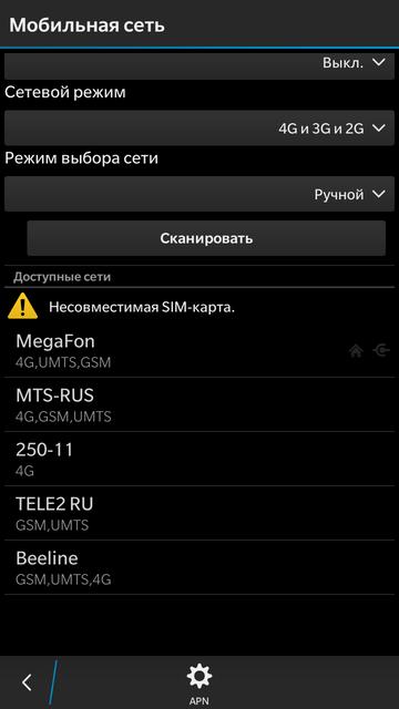 http://s8.uploads.ru/t/g7aiN.png