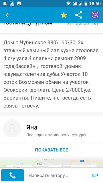 http://s8.uploads.ru/t/g9Kkz.png