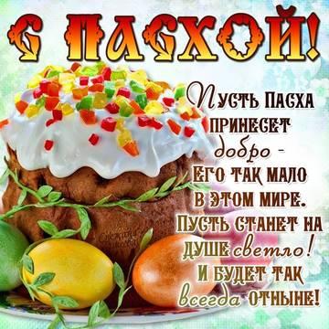 http://s8.uploads.ru/t/gDKXB.jpg