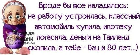 http://s8.uploads.ru/t/gMsEA.jpg