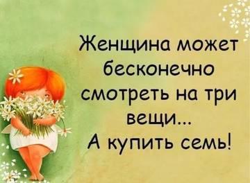 http://s8.uploads.ru/t/gVnUh.jpg