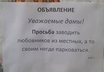 http://s8.uploads.ru/t/gXUtr.jpg
