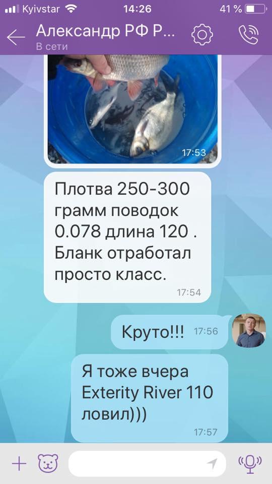 http://s8.uploads.ru/t/gYZsq.jpg