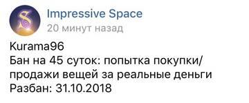 http://s8.uploads.ru/t/gaWZ0.jpg