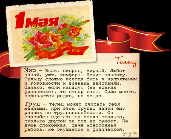http://s8.uploads.ru/t/gc6BF.png