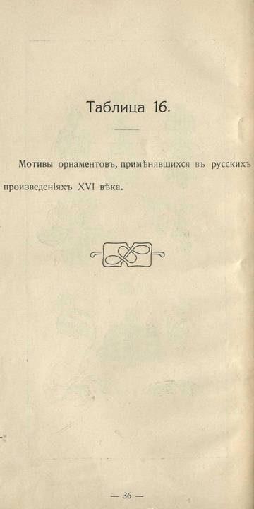 http://s8.uploads.ru/t/geyGr.jpg
