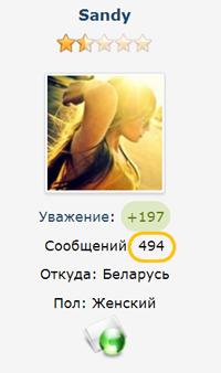 http://s8.uploads.ru/t/giMJ2.png