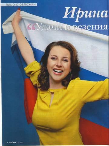 http://s8.uploads.ru/t/glbaw.jpg
