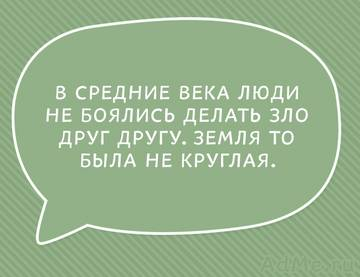 http://s8.uploads.ru/t/gnx9s.jpg