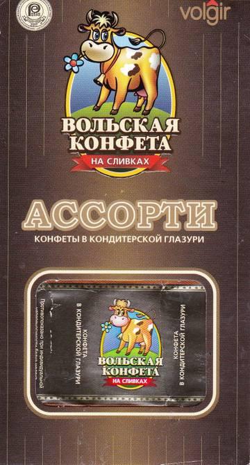 http://s8.uploads.ru/t/gsA54.jpg