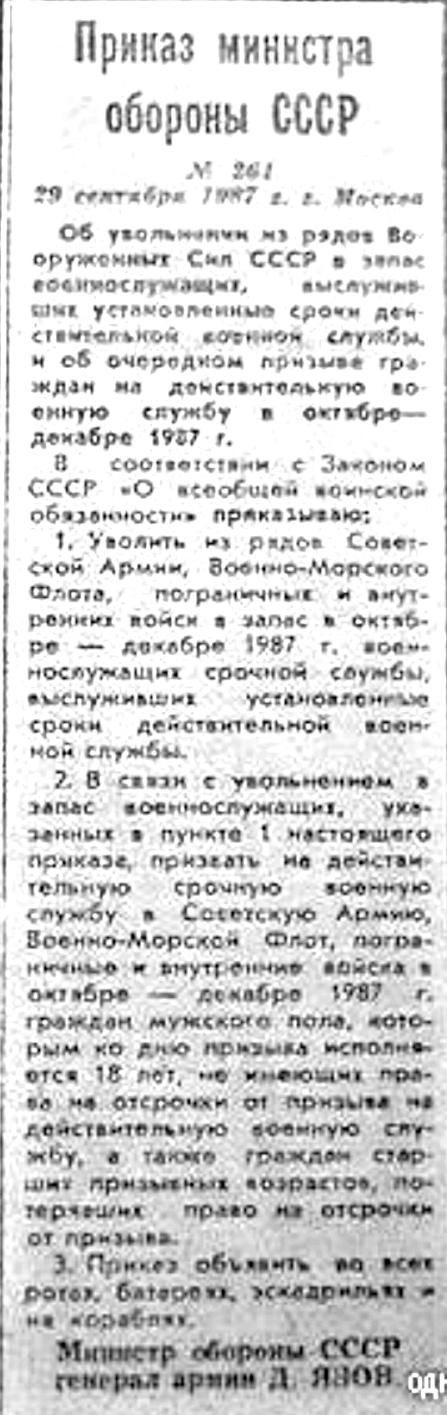 http://s8.uploads.ru/t/gwOeT.jpg