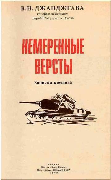 http://s8.uploads.ru/t/gxn8y.jpg