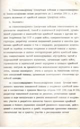 http://s8.uploads.ru/t/gyB0v.jpg