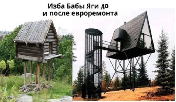 http://s8.uploads.ru/t/h0Ebu.jpg