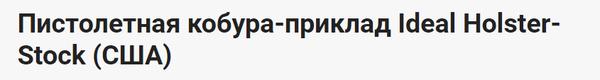 http://s8.uploads.ru/t/h8Ldy.png