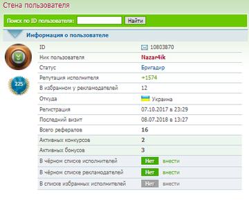 http://s8.uploads.ru/t/hB6v3.png