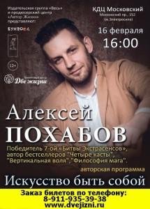 http://s8.uploads.ru/t/hBR28.jpg