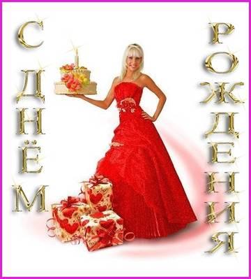 http://s8.uploads.ru/t/hDE8j.jpg
