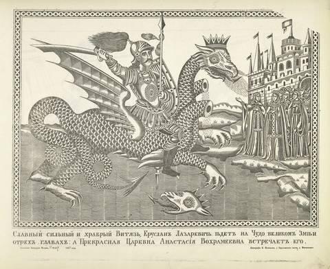 """Иллюстрации к повестям Н.В.Гоголя """"Портрет"""" и """"Вий"""""""