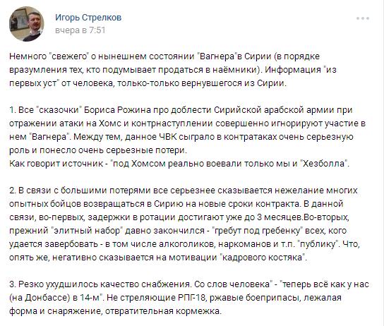 http://s8.uploads.ru/t/hQ28C.png