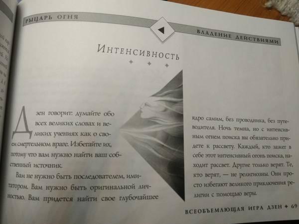 http://s8.uploads.ru/t/hSXAu.jpg