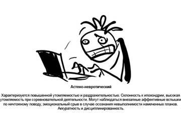 http://s8.uploads.ru/t/hVdEL.jpg
