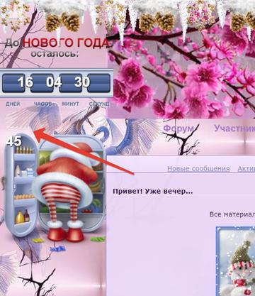 http://s8.uploads.ru/t/hYEPc.png