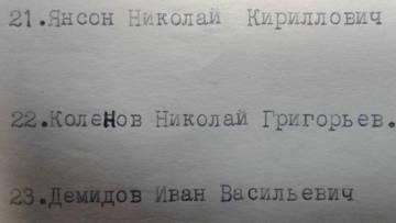 http://s8.uploads.ru/t/hc8NX.jpg