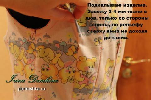 http://s8.uploads.ru/t/heiEY.jpg